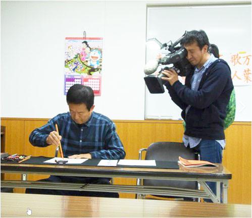 (株)日本書技研究所がテレビ朝日『ゆうゆう散歩』にて加山雄三が日本書技研究所を訪れ、その際、銀座白洲書道教室も同時に取材される。